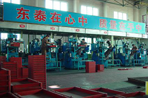 Small product magnetic core molding site